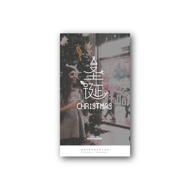 紙:Papers-07