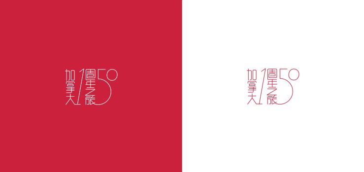 Logotype plate-04